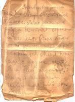 Письмо Д.А.Колесова отцу на фронт, Курск, 25 июля 1943 года